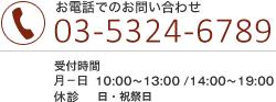 043-291-5050